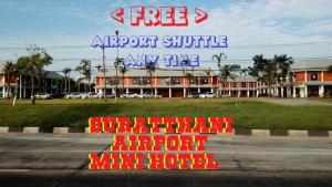 Suratthani Airport Mini Hotel - Ban Don Rak