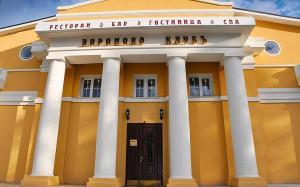 Boutique hotel Voronovo Klub - Luzhki