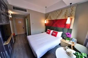 IBIS Railway Station Hotel, Hotely  Sia-men - big - 59