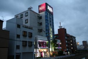 obrázek - Restay Kokura (Adult Only)