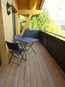 Pension Tannenhof, Bed and Breakfasts  Leogang - big - 45