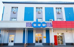 Hotel ABC - Ukhtinka