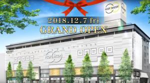 obrázek - Hotel Abest Grande Okayama