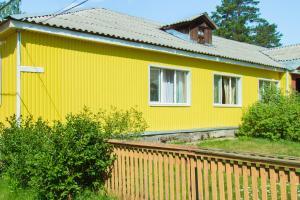 Ogonek Hostel - Shomushka