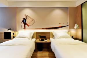 Pu Yuan Hongqiao Hotel - Shanghai