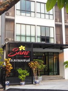 Sans Hotel - Ban Pak Ngam