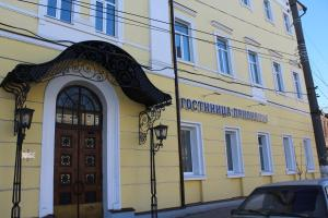 Priokskaya Hotel - Ryazan