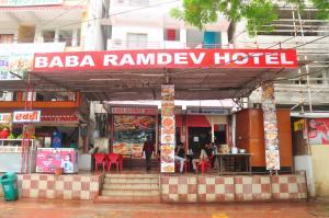Auberges de jeunesse - Baba Ramdev Hotel & Restaurant