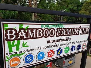 Bamboo Family Inn - Ratchaprapha