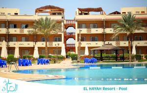 El Hayah Resort - Families Only