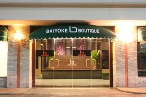 Отель Baiyoke Boutique, Бангкок