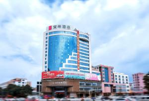 . Echarm Hotel Yangjiang Baili Plaza Branch