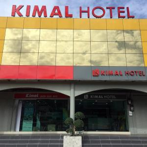 Auberges de jeunesse - Kimal Hotel Kamunting