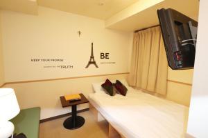 Hotel Yuyukan A0E53 Center of ..