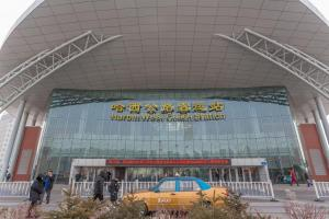 Harbin Nangang·Hash Railway Station· Locals Apartment 00140030