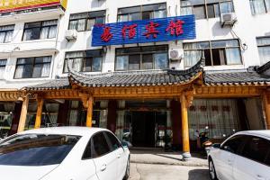 Jiuhua Mountain Yibai Guesthouse