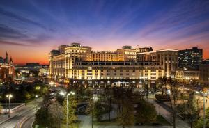 Residences Moscow - Serviced Apartments