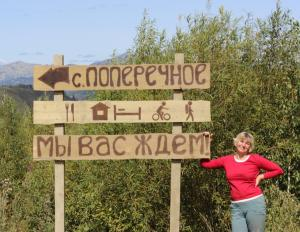 Алтай Казахстанский - Ust'-Kan