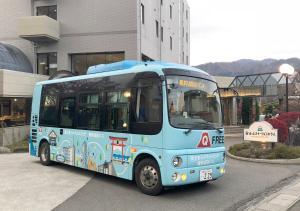 Fujisan Station Hotel, Szállodák  Fudzsijosida - big - 43
