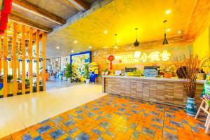Cute Yellow Inn