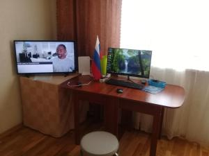 Apartamenty na Dm.Donskom - Bittsy
