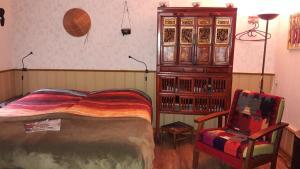 B&B Arrierend, Отели типа «постель и завтрак»  Dedemsvaart - big - 2