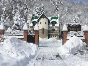 Hotel Berkut - Petropavlovskoye