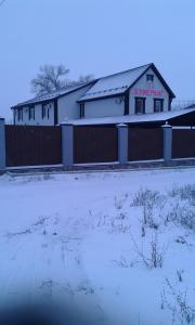 Гостевой дом Бумеранг, Каменск-Шахтинский