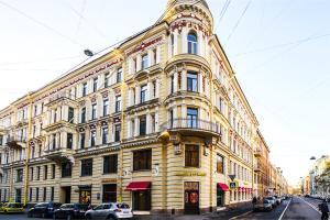 Atrium Hotel - Saint Petersburg