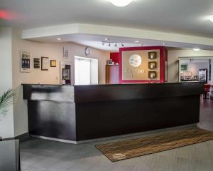 Comfort Inn Boucherville - Hotel
