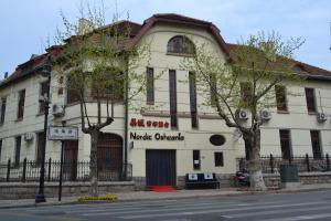 Auberges de jeunesse - Auberge Qingdao Nordic Osheania