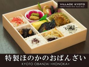 Village Kyoto, Hotely  Kjóto - big - 72