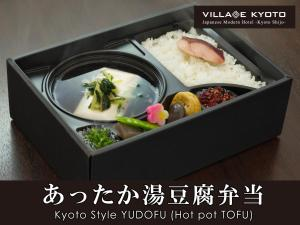 Village Kyoto, Hotely  Kjóto - big - 74