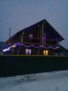 Vacation Home on Dezhneva 125 - Osnitsa