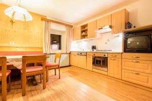 Appartamenti Elbrus - AbcAlberghi.com