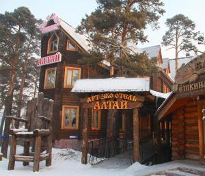 Art-eco-hotel Altai - Lesnoye