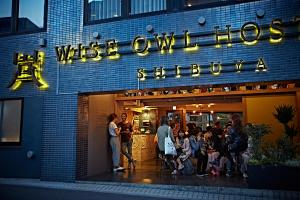 Wise Owl Hostels Shibuya (2 of 64)