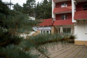 Хостелы Ждановичей