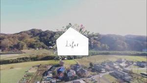 Auberges de jeunesse - Guesthouse-Lahar