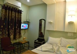 Auberges de jeunesse - Ambar Resort