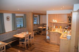 Haus Gstrein - Hotel - Obergurgl-Hochgurgl