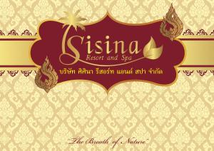 Sisina Resort and Spa - Ban Krut