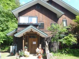 Onsen Pension Kumasanchi - Hotel - Shizukuishi