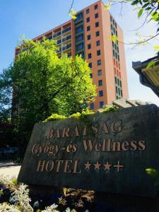 Отели Венгрии всё включено