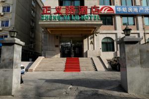 Zheng Yi Lu Hotel - Beijing