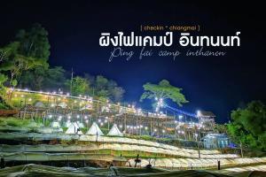 Ping fai camp inthanon - Ban Don Kaeo