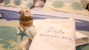 obrázek - Kohylia Beach Guest House