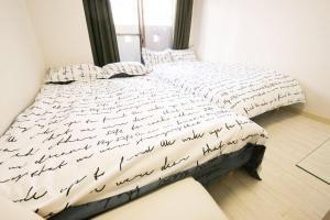 32 Apartment in Aichi