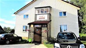 Гостевой дом На Комсомольском, Луга