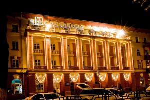 Oryol Hotel - Oryol